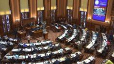 EE.UU: Se aprueba unánimemente la resolución de la Cámara de Representantes de Georgia que se opone a la sustracción de órganos en China