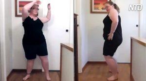 Chica obesa comienza a bailar para perder peso: luego de 8 meses, pierde asombrosamente 68 kilos