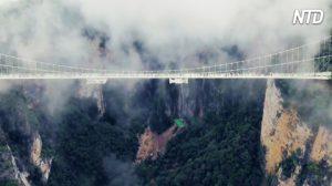 Este es el puente de vidrio más alto y largo del mundo. ¿Te atreverías a cruzarlo?