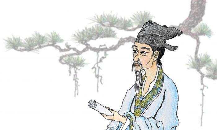Ilustración de Bai Ju Yi por Sun Mingguo/La Gran Época