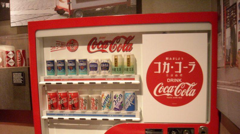 Resultado de imagen para Coca-Cola lanza una bebida alcohólica