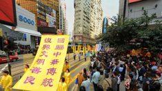 Hong Kong celebra 300 millones de renuncias al Partido Comunista Chino