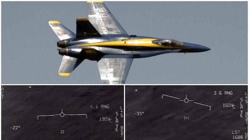Desclasifican video del encuentro entre un F-18 y un objeto que todavía resulta inexplicable