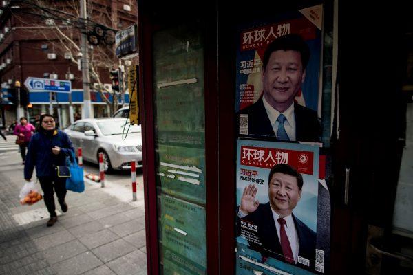 Gobernantes y líderes mundiales saludan reelección de Xi Jinping