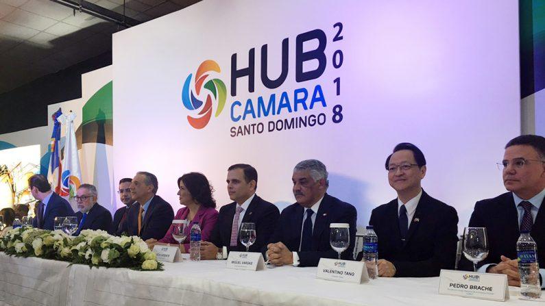 Se celebró Hub Camara Santo Domingo 2018 con Taiwán como aliado estratégico