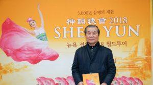 Exalcalde encuentra que Shen Yun es extraordinario