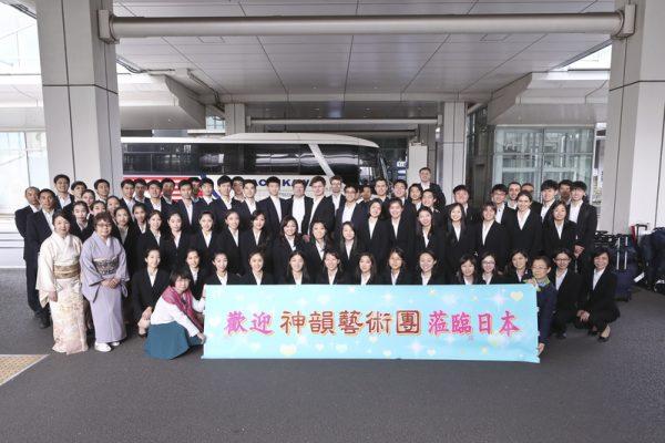 La Compañía Internacional de Shen Yun aterriza en Japón