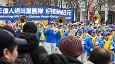 El mundo está celebrando los 300 millones de renuncias al PCCh y se espera que este número aumente