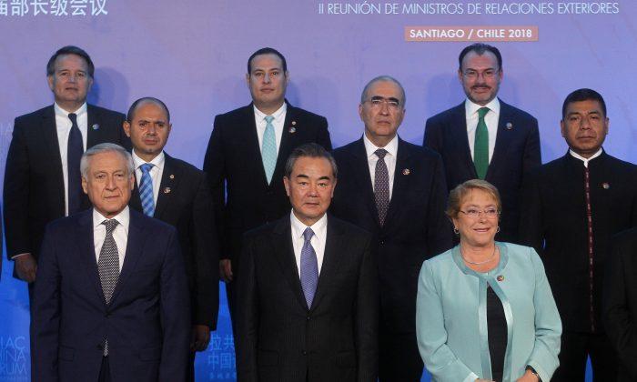 El ascenso del imperialismo chino en Latinoamérica