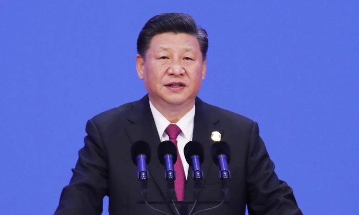 El mandatario chino Xi Jinping pronuncia un discurso durante la apertura del Foro Bo'ao para Asia (BFA) en Boao, en la provincia de Hainan, sur de China, el 10 de abril de 2018. (AFP/Getty Images)
