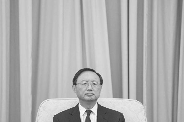 El diplomático chino de alto nivel, Yang Jiechi, en una reunión del 19º Congreso Nacional en el Gran Salón del Pueblo en Beijing-China, el 19 de octubre de 2017. (Etienne Oliveau/Getty Images)