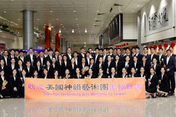 Shen Yun recibe elogios en Taiwán por revivir la cultura tradicional china
