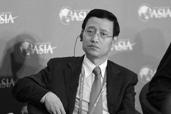 Wang Yincheng, ex presidente de la compañía china de seguros del pueblo propiedad del estado chino. (La Gran Época)
