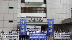 Las autoridades de China continental sospechadas de impedir que Shen Yun alquile salas de teatro en Hong Kong