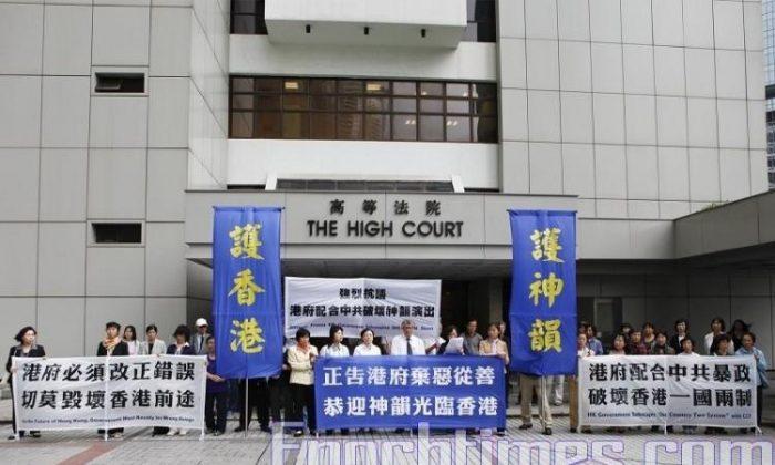 Simpatizantes de Shen Yun protestan contra el gobierno de Hong Kong por negarse a conceder visados para el personal técnico de Shen Yun en 2010. (Li Ming/La Gran Época)