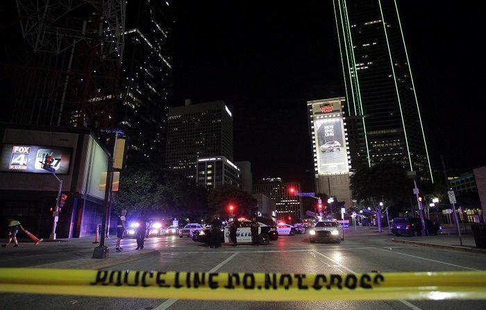 Identifican al autor del tiroteo de Texas como familiar de las víctimas Justin Painter, de 39 años, se suicidó después de acudir armado a la casa de su exmujer en el área metropolitana de Dallas (Texas) y abrir fuego contra su familia en la mañana de este miércoles. EFE/Archivo