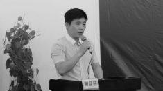 China: Subdirector del Centro de donación de órganos de la provincia de Jiangxi condenado por delitos de corrupción