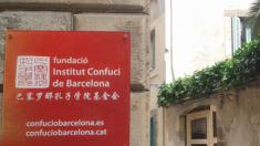 Stop Instituto Confucio de España pide su cierre en universidades y escuelas públicas
