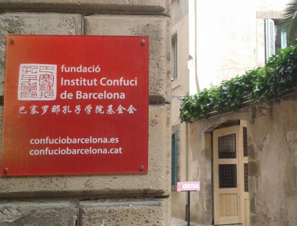Instituto Confucio de Barcelona en una imagen de abril de 2018 (La Gran Época)