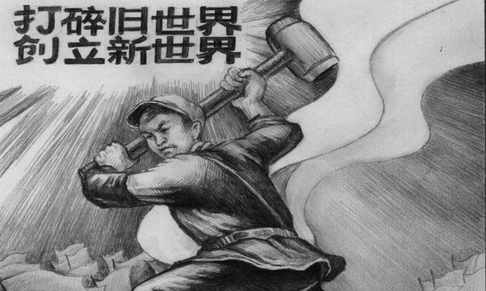 """Versión adaptada de un cartel de la era de la Revolución Cultural del Partido Comunista Chino con las palabras """"Aplasta el Viejo Mundo, Establece el Nuevo Mundo"""". (La Gran Época)"""