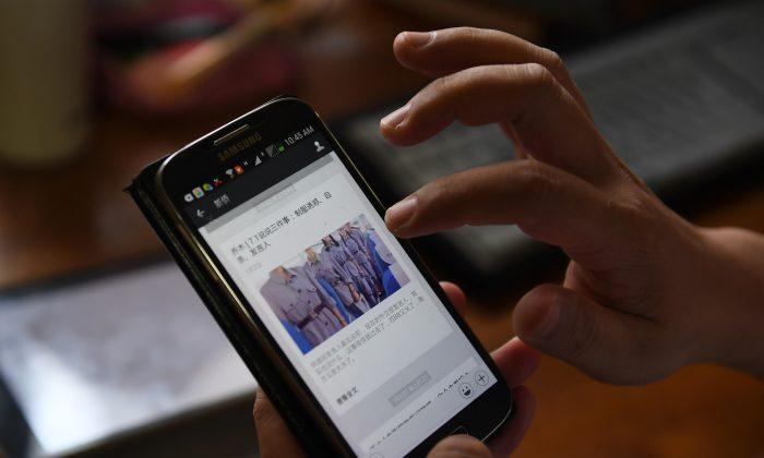 Los medios de comunicación estatales de China anuncian con orgullo una 'ONG' de Internet que llevará a cabo las políticas de censura del régimen