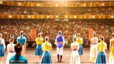 Este es uno de los mejores shows de danza y música en el mundo, pero China no quiere que lo veas