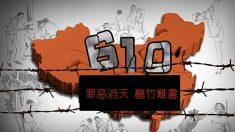 La muerte de un funcionario chino expone las violaciones de derechos humanos en China