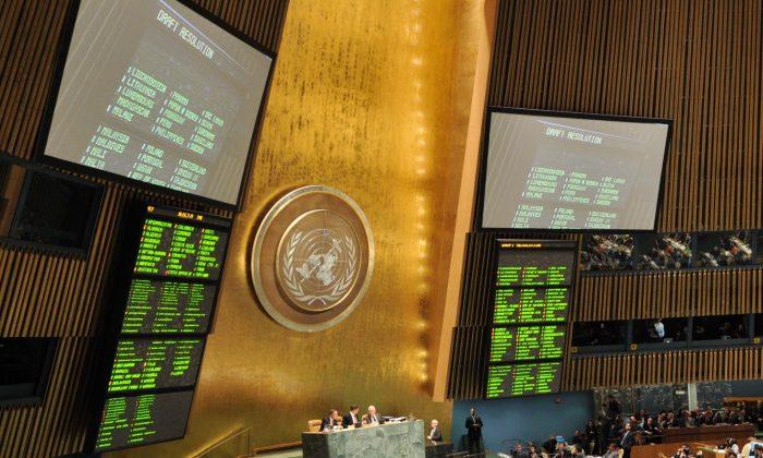 La sala de la Asamblea General de las Naciones Unidas, de la sede de la ONU en Nueva York, en una foto de archivo del 29 de noviembre de 2012. (Stan Honda/AFP/Getty Images)