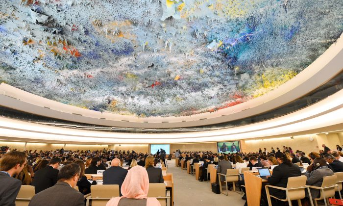 Una foto tomada el 18 de junio de 2018 en Ginebra muestra una visión general durante la apertura de la 38ª sesión del Consejo de Derechos Humanos de las Naciones Unidas. (Alain Grosclaude/AFP/Getty Images)