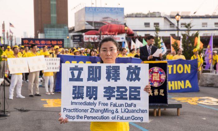 Zhang Hongyu en un acto para concientizar sobre la persecución a Falun Dafa en China, frente al consulado chino en Manhattan, Nueva York, el 16 de julio de 2018. (Larry Dye/La Gran Época)