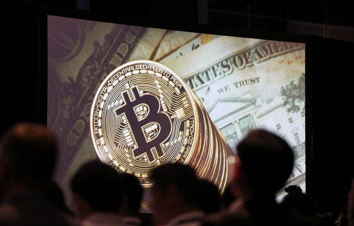 El fundador de BitFunder y WeExchange, dos desaparecidos negocios basados en el uso de la moneda electrónica bitcóin, se declaró hoy culpable de fraude y de obstrucción de la Justicia ante un tribunal de Nueva York. EFE/Archivo