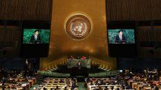 La conexión entre la decadente calidad de la educación y el plan de la ONU para 2030