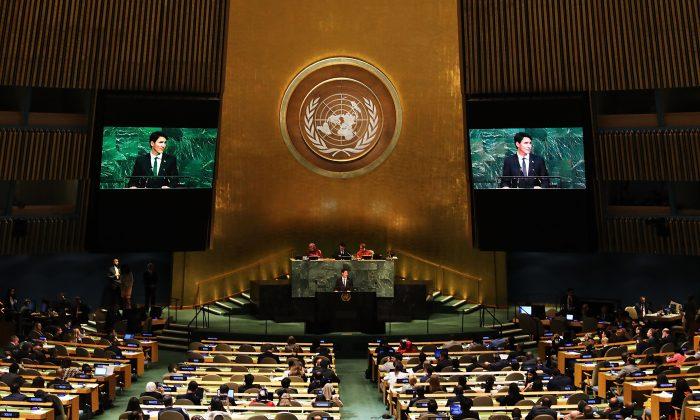 La Reunión General No 72 de las Naciones Unidas el 21 de septiembre de 2017 en Nueva York. (Spencer Platt/Getty Images)