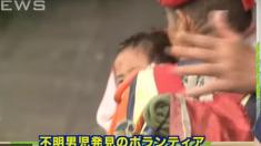 """""""Un milagro"""": Bebé de 2 años perdido 3 días en una isla estaba descalzo sentado en una piedra"""