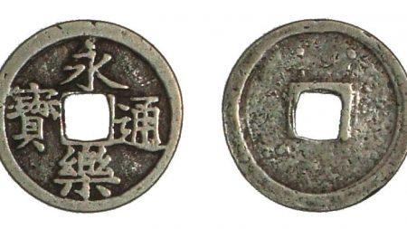Antiguas historias chinas: 'Diez taeles de plata cambian el destino de un hombre'