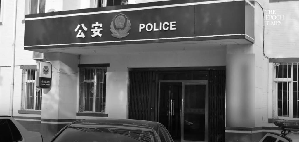 Estación de policía en China