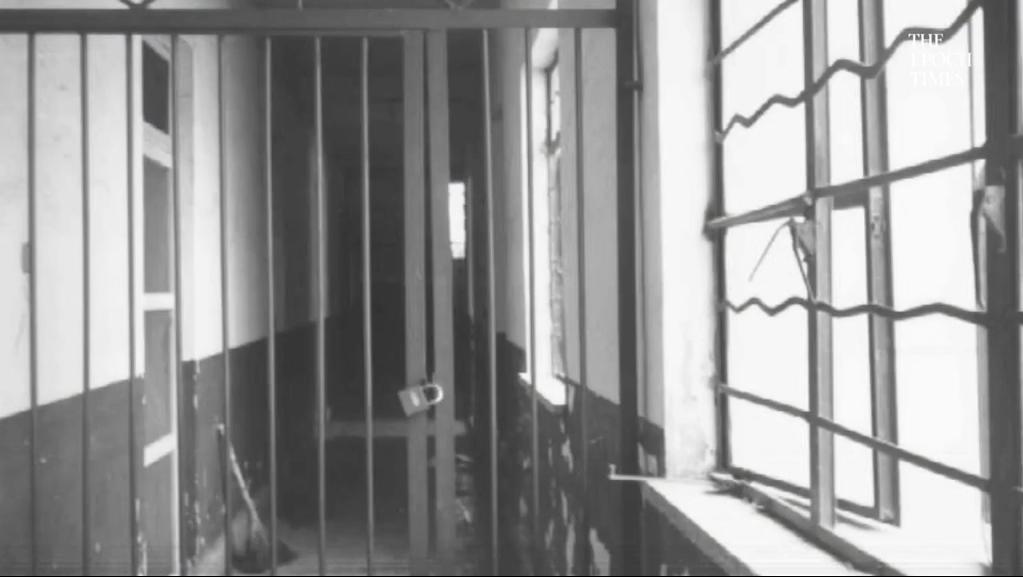 Celda de cárcel china