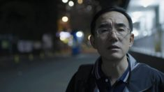 """""""Carta de Masanjia"""": un SOS de campo de concentración chino llega al Festival Doqumenta en México"""