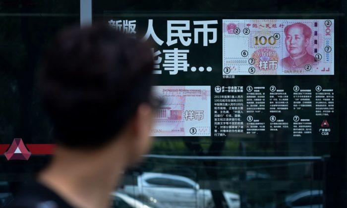 Un hombre observa la información sobre divisas publicada en la vidriera de un banco en Beijing, el 20 de julio de 2018. (Wang Zhao/AFP/Getty Images)