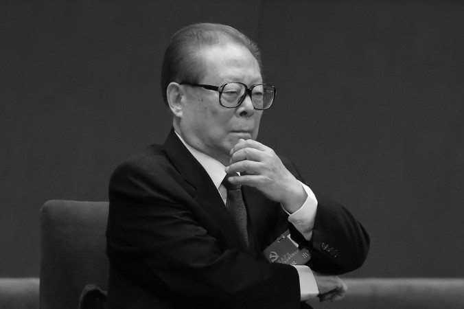 Deshonrado ex dictador del PCCh Jiang (© Getty Images   Feng Li )