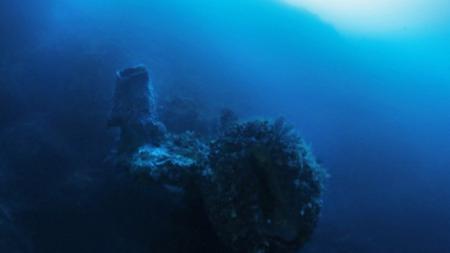 Descubren objeto de 1 km de diámetro que podría ser un OVNI sumergido en el Triángulo de las Bermudas
