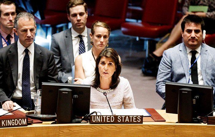 Estados Unidos anunció hoy la convocatoria para este miércoles de una reunión sobre Nicaragua en el Consejo de Seguridad de la ONU, a pesar de la oposición de varios Estados miembros.EFE/Justin Lane