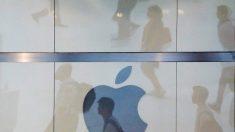 La CE aprueba compra de Shazam por Apple al creer que no afectará competencia