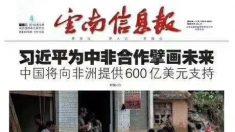 Borran artículo de la prensa estatal china que criticaba indirectamente las multimillonarias inversiones en África