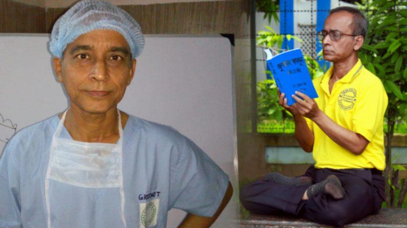 (Crédito: Dr. Utpal Kumar Bit/Venus Upadhayaya/NTD India)