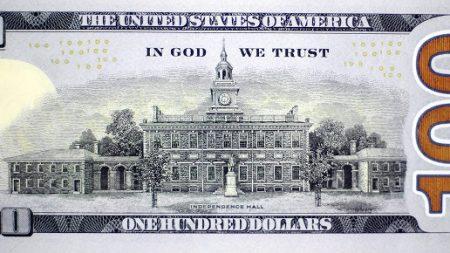 EE.UU. amplía línea de canje de divisas a México a 9.000 millones