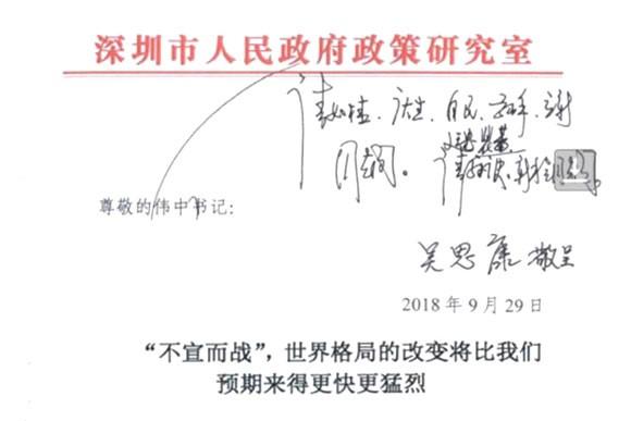 Documento filtrado aconseja al régimen chino cómo luchar la nueva Guerra Fría