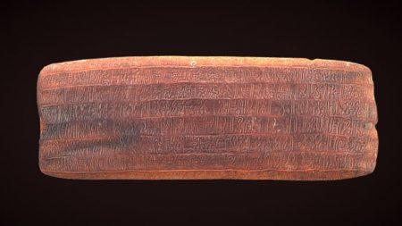 Valiosos artefactos arqueológicos prehispánicos ahora se pueden ver y descargar en 3D gracias a un museo chileno