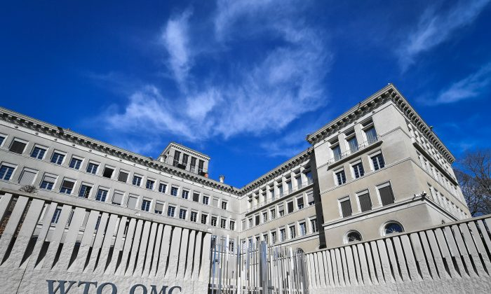 A sede da Organização Mundial do Comércio (OMC) fica em Genebra, em 12 de abril de 2018 (Fabrice Coffrini / AFP / Getty Images)
