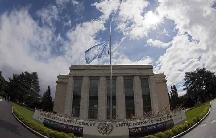 """Comité de ONU denuncia la situación de las """"desapariciones generalizadas"""" en México Edificio de Naciones Unidas en Ginebra, Suiza. EFE/Archivo"""